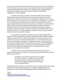 1 ICAN - Unicef11